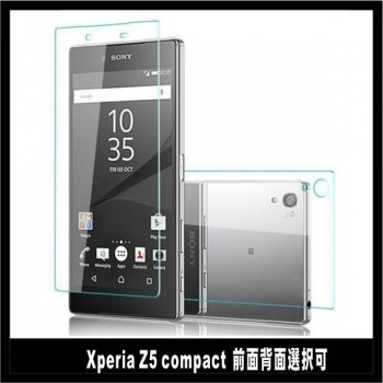 Sony Xperia Z5 SO-01H /Compact SO-02Hガラスフィルム 前後選択可