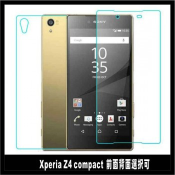 Sony Xperia Z4 compact SO-04G/A4強化ガラスフィルム前面&背面選択可