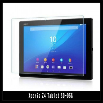 Sony Xperia Z4 Tablet SO-05G/SOT31 強化ガラスフィルム