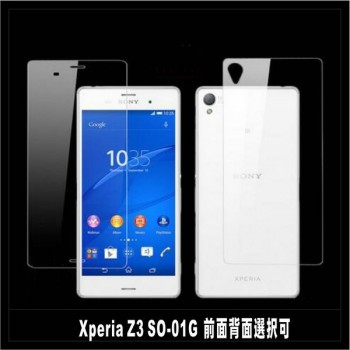 Sony Xperia Z3 SO-01G/SOL26/401SO強化ガラスフィルム前面&背面選択可